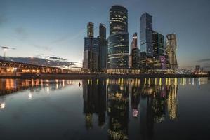 centro de negocios moscú-ciudad.