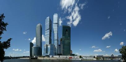Panorama of the international business centre in Moscow, Russia photo