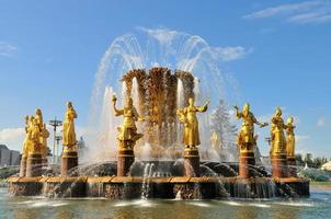 "Fountain ""Friendship of the people"" in Moscow"