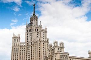Kotelnicheskaya Embankment Building photo