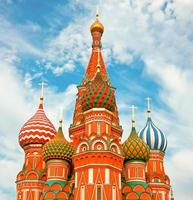 The Most Famous cathedral on Red Square in Moscow photo