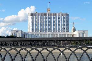 Government House of the Russian Federation photo