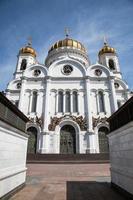 Church of Christ the Savior photo