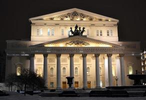 Bolshoi Ballet Theater at night, Moscow