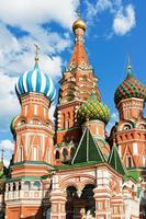 towers of Saint Basil cathedral in Moscow photo