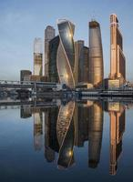 Moscow City business center at sunrise