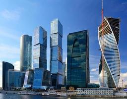 Modern skyscrapers photo