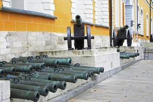 Ancient artillery Cannons In The Moscow Kremlin, Russia