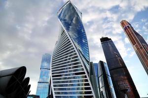 rascacielos modernos foto