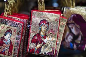 Holy Mary photo