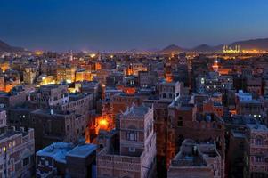 Panorama of Sanaa at night, Yemen photo