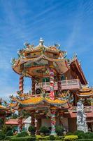 God Naja in Thailand photo