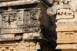 Uxmal Maya ruins in ucatan, exico photo