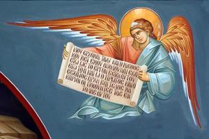 frescos bizantinos foto