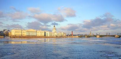 São Petersburgo.