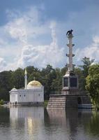 "Chesme Column and Pavilion ""Turkish bath"". Catherine Park. Pushkin. Petersburg photo"