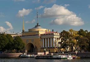 Admiralty building in Saint Petersburg photo