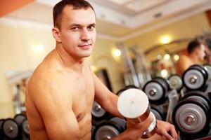 Weightlifter photo