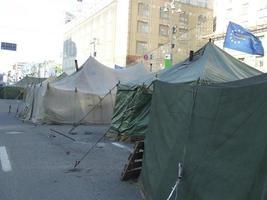 Ukraine Maidan photo