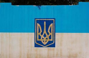 National yellow-blue flag of Ukraine photo