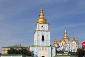 Catedral de San Miguel en Kiev foto