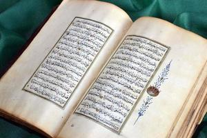 Corán Corán