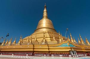 Bago, Myanmar-February 21,2014: Shwemawdaw pagoda photo