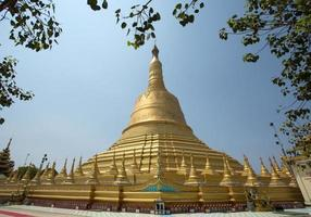 Shwemawdaw pagoda in Bago photo