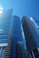 """Business Center """"Moscow City"""". photo"""