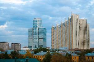 Modern building in Moscow photo