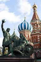 St Basil's Cathedral Red Square