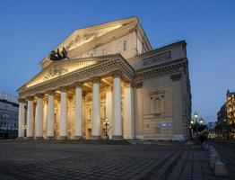 The building of the Bolshoi Theater in Moscow at night.