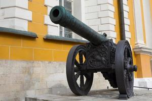 vintage cannon