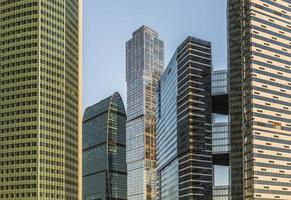 centro de negocios moscú-ciudad. foto