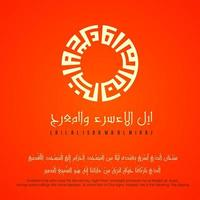 Arabic Calligraphy for Islamic Day on Orange Background vector