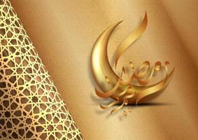 Golden Fabric Ramadan Kareem Greeting Design vector