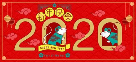 Colorful 2020 Year of the Rat Banner vector