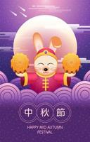 Vertical Purple Mid Autumn Festival Banner with Rabbit vector