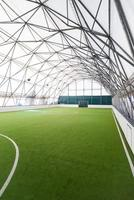 Indoor football filed