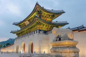 Gyeongbokgung palace at night in Seoul, South Korea photo