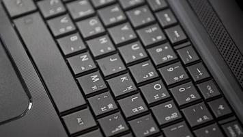 computadora keybpard para tu trabajo