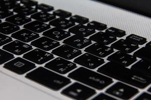 el teclado de la computadora portátil