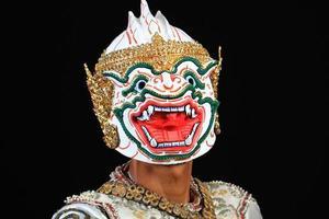 Thai culture show photo