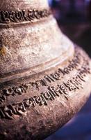 Prayer Bell photo
