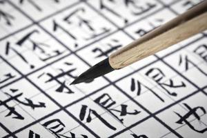 Learning to write Chinese characters.