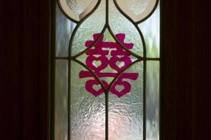 cultura tradicional de la boda china - doble felicidad