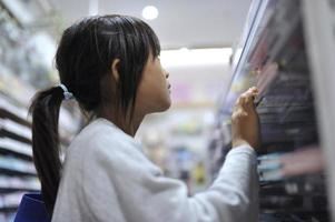 Girl of Asian photo