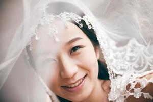 novia asiática foto