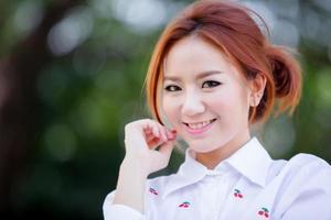 Beautiful asian girl photo