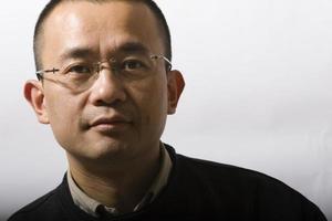 portrait of asian man photo